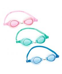 Kacamata Renang Anak Lil' Lightning