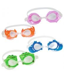 Kacamata Renang Lil' Sea Creature